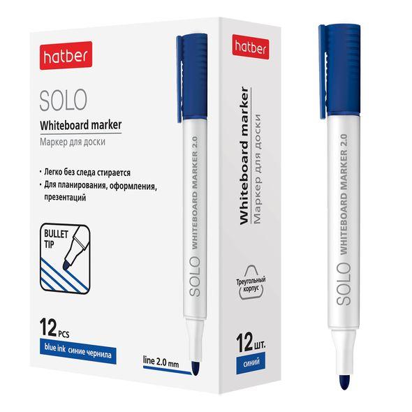Маркер д/доски Хатбер Solo 2мм синий