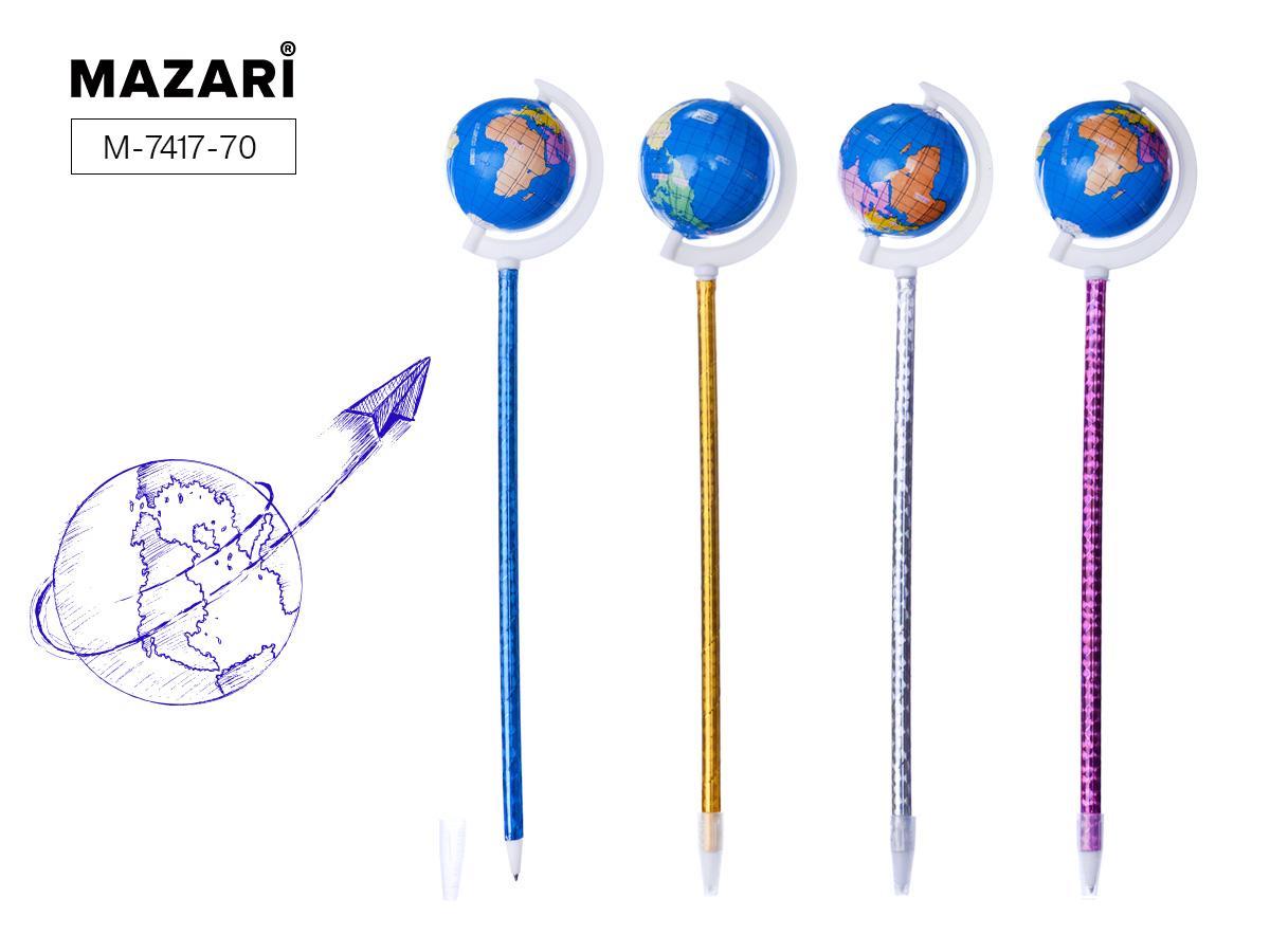 Ручка Mazari Globen 0,7мм синяя