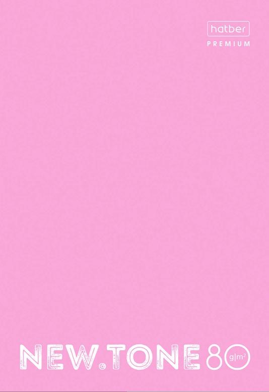 Тетр. А4  80л Хатбер глянц.лам. Pastel Пион