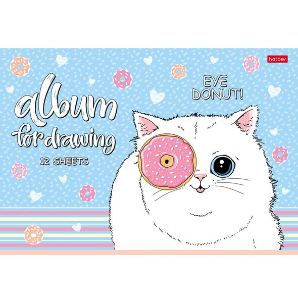 """Альбом д/рис. 12л Хатбер """"Веселый пончик"""""""