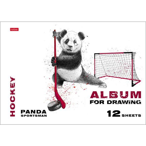 "Альбом д/рис. 12л Хатбер ""Панда-спортсмен"""