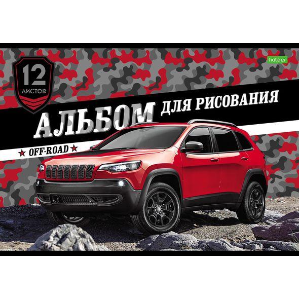 """Альбом д/рис. 12л Хатбер ЕСО """"Внедорожники"""""""
