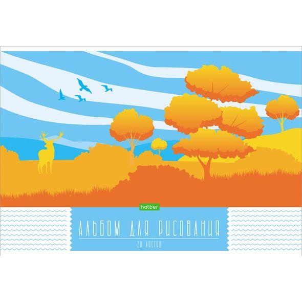 """Альбом д/рис. 20л Хатбер ЕСО """"Ярко стильно!"""""""