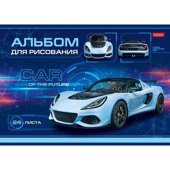 """Альбом д/рис. 24л Хатбер """"Car design"""""""