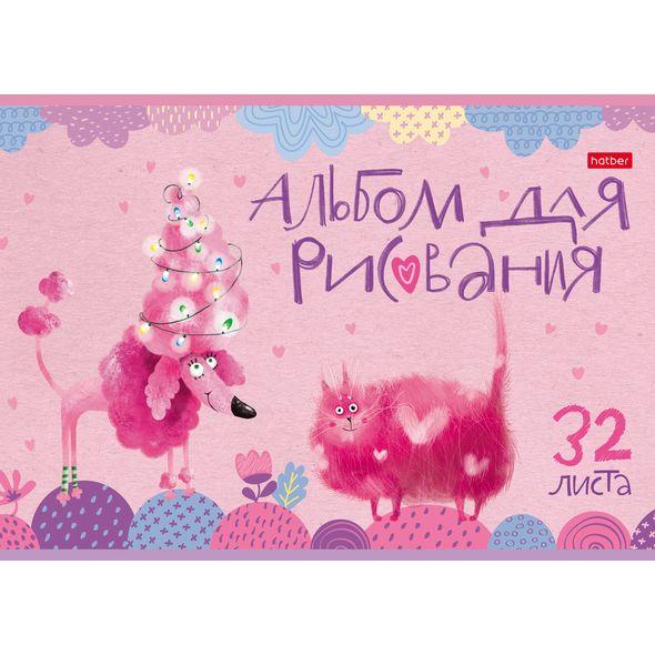"Альбом д/рис. 32л Хатбер ""Счастливчики"""