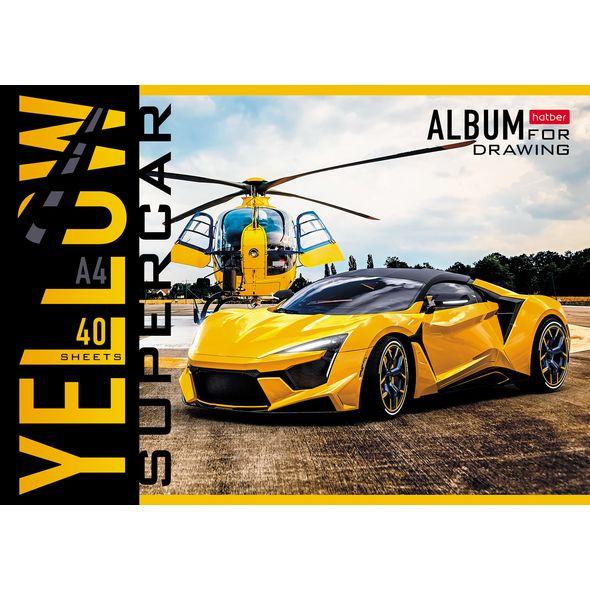 "Альбом д/рис. 40л Хатбер ""YELLOWsupercar"""