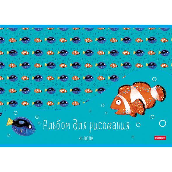 """Альбом д/рис. 40л Хатбер """"В синем море"""""""