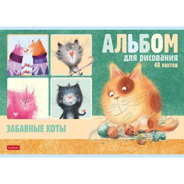 "Альбом д/рис. 40л Хатбер ""Забавные коты"""