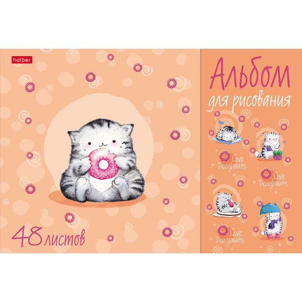 """Альбом д/рис. 48л Хатбер """"Приключения кота Пирожка"""""""