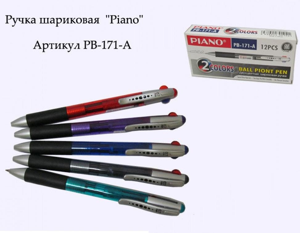 Ручка авт.  2-хцв. Piano масл. 0,7 цв.асс.