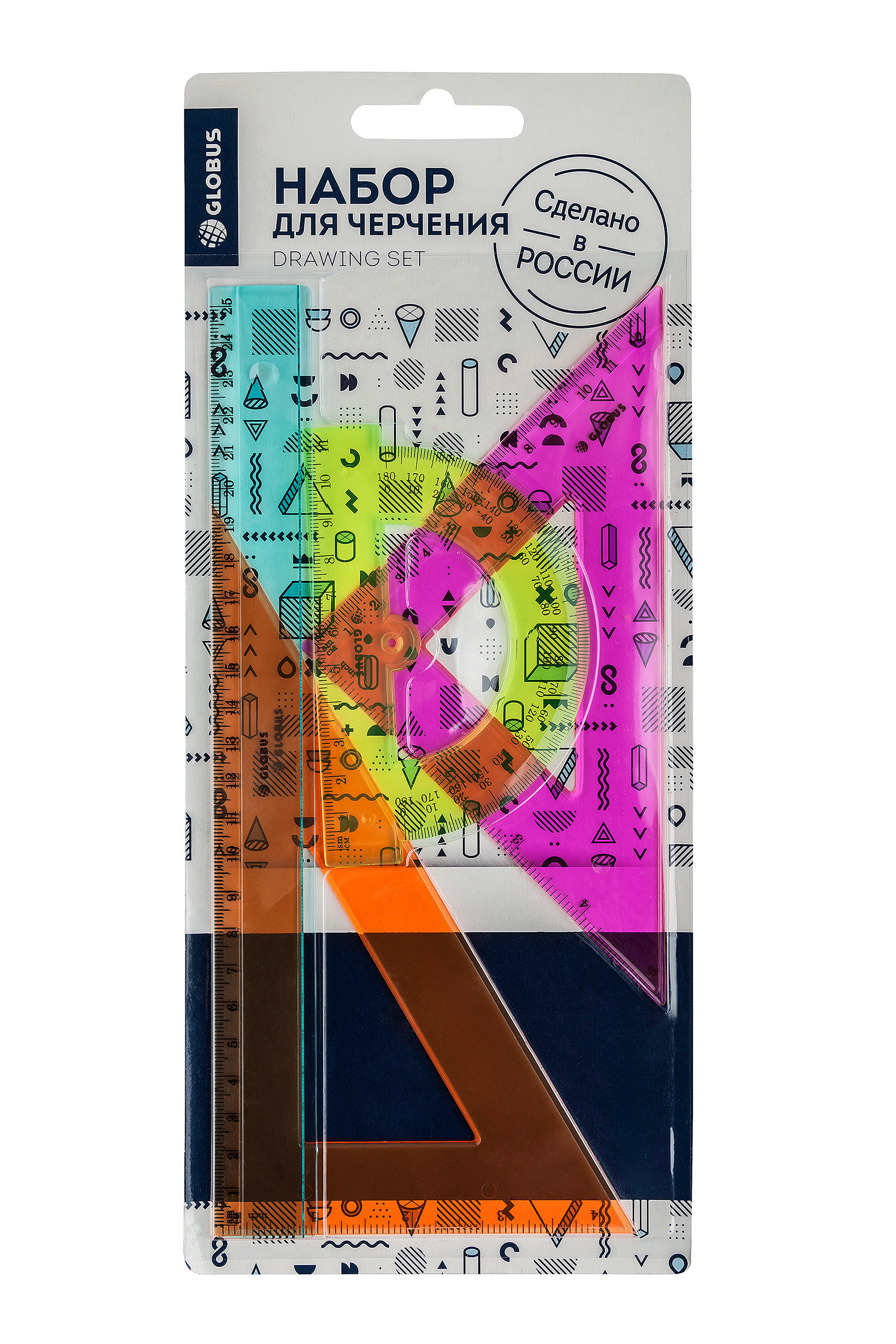 Линейки набор Глобус (линейка 20см, треугольник 2шт, транспортир) блистер