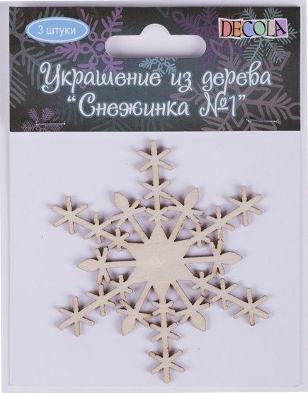 """Украшение из дерева Decola """"Снежинка №1"""" 3шт."""