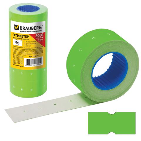 Этикетка 21*12мм 600шт Brauberg зеленая