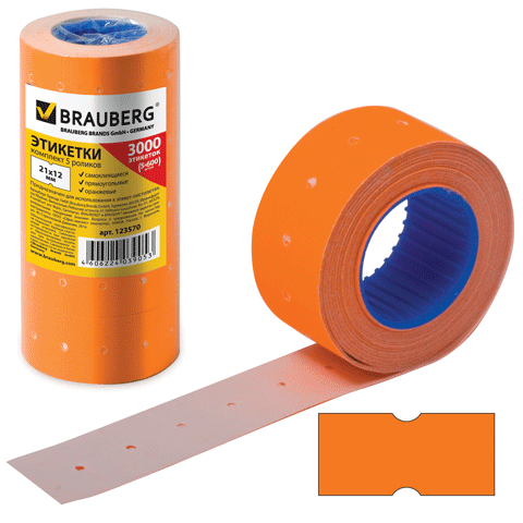 Этикетка 21*12мм 600шт Brauberg оранжевая