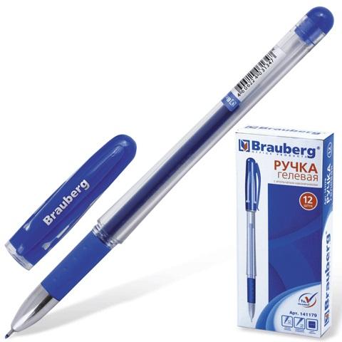 Ручка гел. Brauberg 0,5 игол.нак. рез.держ. синяя