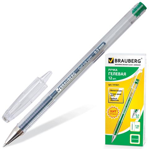 Ручка гел. Brauberg Zero 0,5 корп.прозр. зеленая