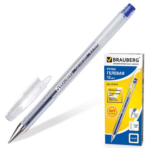 Ручка гел. Brauberg Zero 0,5 корп.прозр. синяя