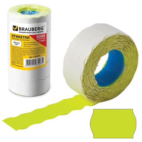 Этикетка 22*12мм 800шт Brauberg волна желтая
