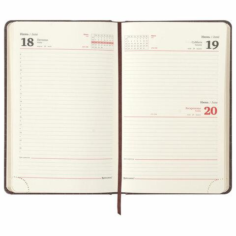 """Ежедневник дат. А5 Brauberg """"Comodo"""" к/зам. коричневый"""