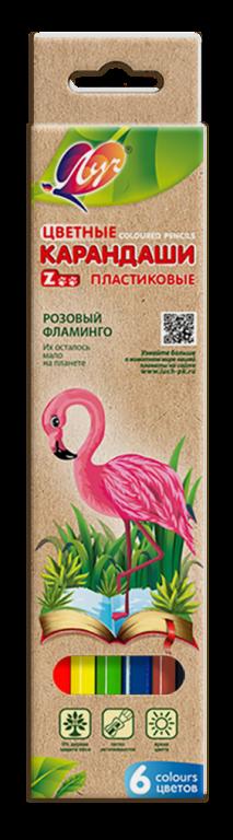 """Карандаши  6цв. Луч """"ZOO"""" пластиковые"""