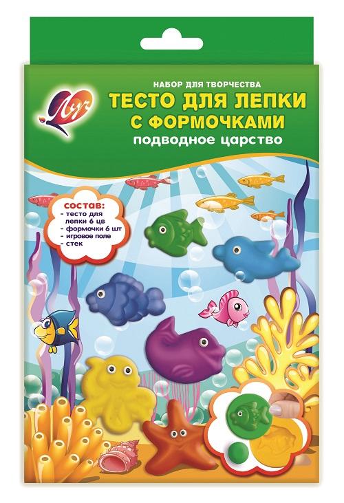 """Тесто для лепки Луч  6цв. """"Подводное царство""""+формочки"""