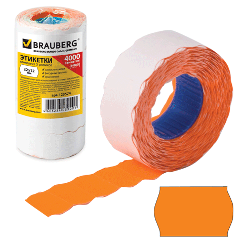 Этикетка 22*12мм 800шт Brauberg волна оранжевая