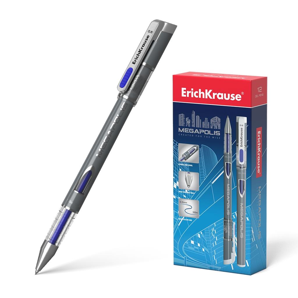 Ручка гел. ErichKrause Megapolis 0,5 синяя