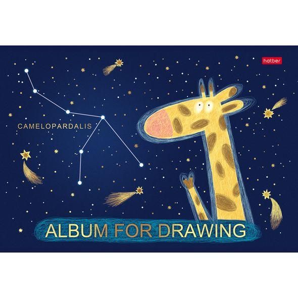 """Альбом д/рис. 32л Хатбер 3D фольга """"Приходи считать звезды"""""""