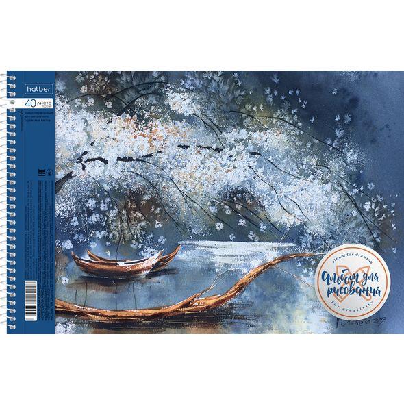 "Альбом д/рис. 40л Хатбер спир. перф. ""Watercolor"""