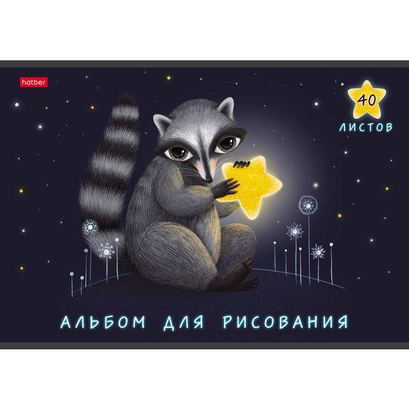 "Альбом д/рис. 40л Хатбер УФ лак ""Артзверушки"""