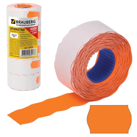 Этикетка 26*12мм 800шт Brauberg МЕТО оранжевая