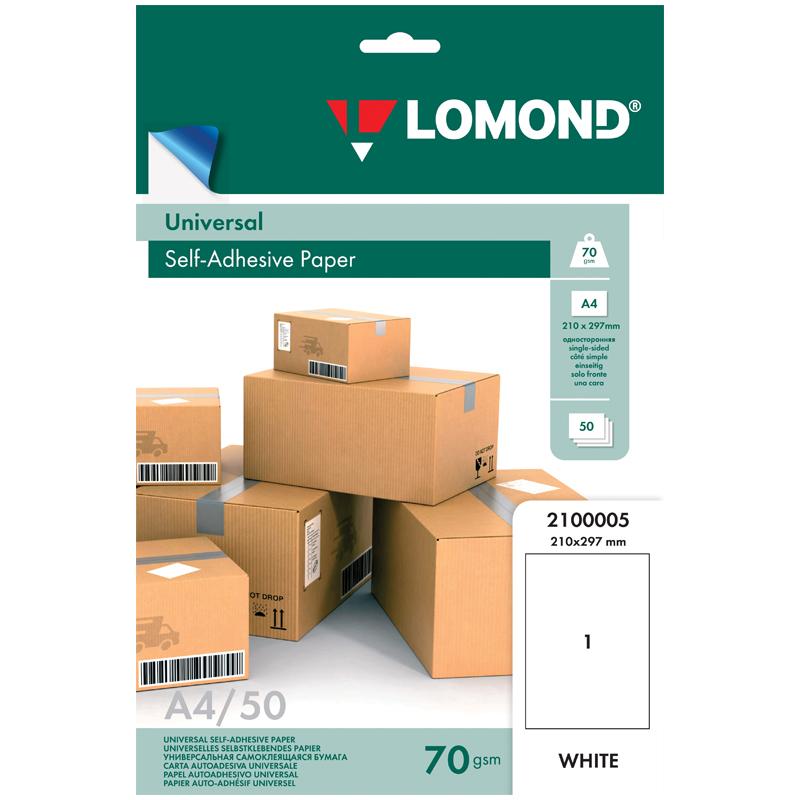 Этикетка Lomond А4 1шт 210*297мм 50л самокл. белая