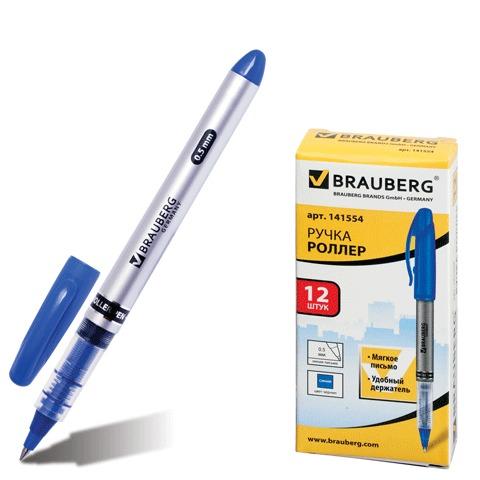 Ручка роллер Brauberg Control 0,5мм корп. серебро синяя