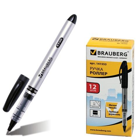 Ручка роллер Brauberg Control 0,5мм корп. серебро черная