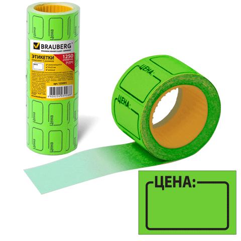 Этикетка Цена 30*20мм 250шт Brauberg зеленая