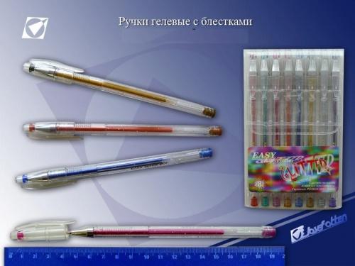 Ручки гел. в наборе с блест. J.Otten  8цв. Классика