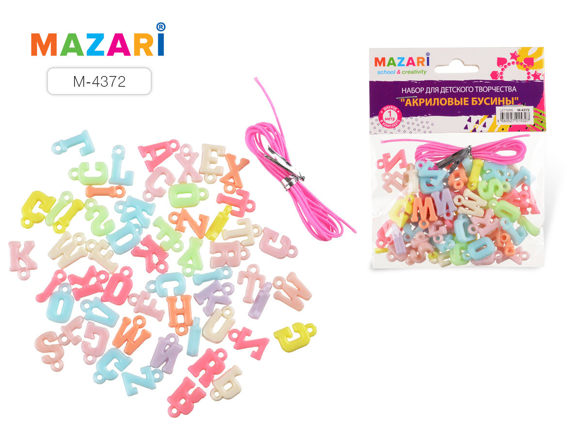 Набор бусины Mazari LETTERS акриловые+шнурок 1м
