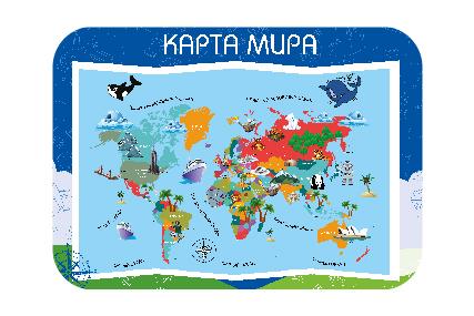 "Подкладка пластик. Пчелка ""Карта мира"" 430*640мм"