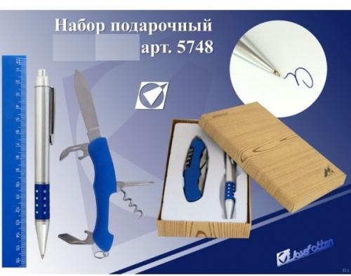 """Набор J.Otten ручка+нож """"Мужской"""""""