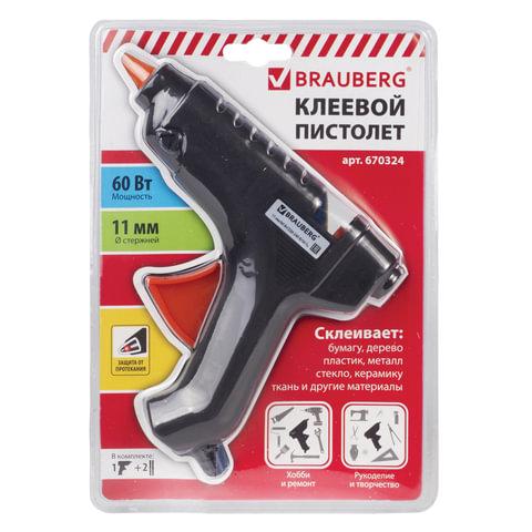 Пистолет-термо клеевой для стержня 11мм