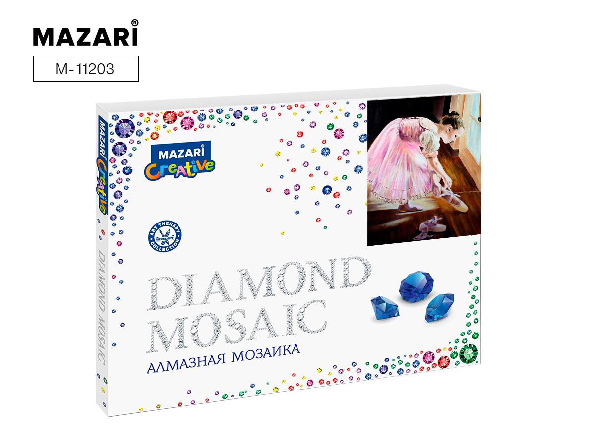 Алмазная мозаика полная выкладка 40*50см Балерина