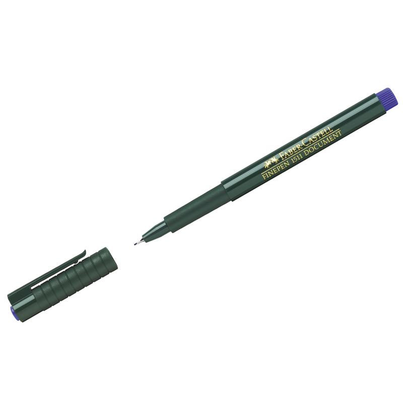 """Ручка капиллярная Faber-Castell """"Finepen 1511"""" 0,4мм синяя"""