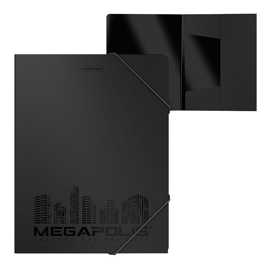 Папка на резинках ErichKrause А4 Megapolis на 300л черная