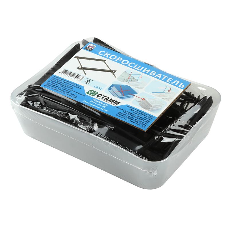 Скоросшиватель пластиковый СТАММ набор 25 шт. черный