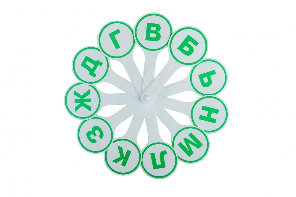 Веер (касса) букв согласных Глобус