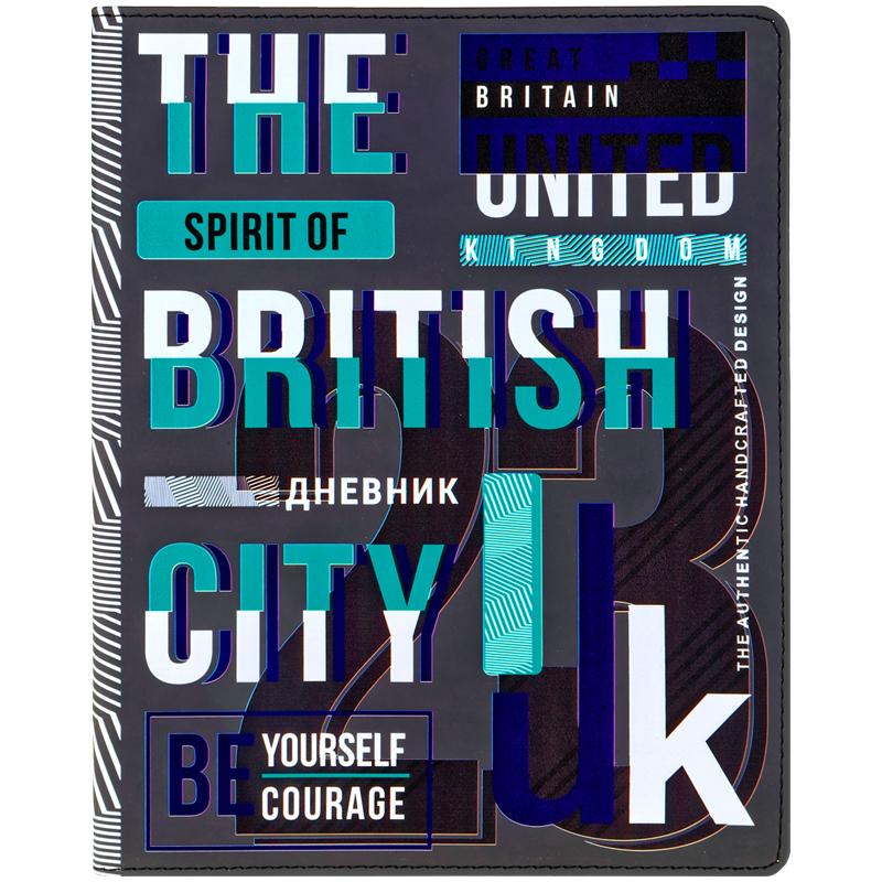 """Дневник 1-11 Greenwich Line иск.кожа лайт """"British style"""""""