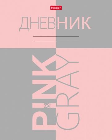 "Дневник 1-11 Хатбер ""PINK"""