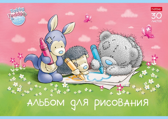 "Альбом д/рис. 30л Хатбер ""MeToYou"""