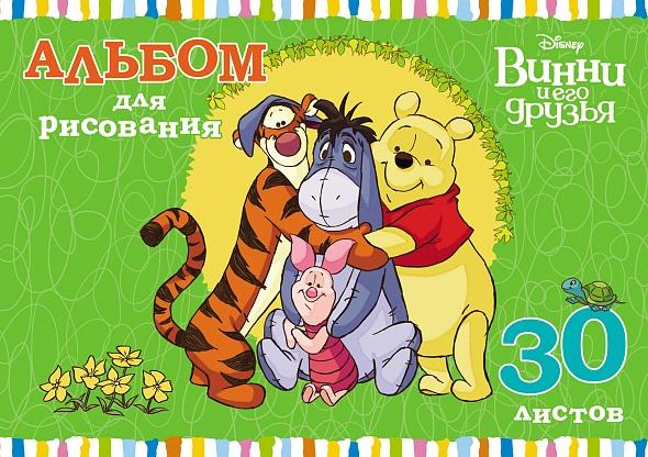 """Альбом д/рис. 30л Хатбер """"Винни и его друзья""""(DISNEY)"""