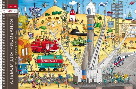 """Альбом д/рис. 48л Хатбер спир. перф. с раскраской """"Рисуют Все!"""""""